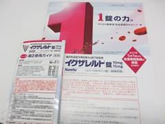 IMG_1261